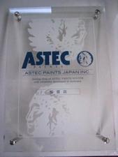 アステックペイント加盟店