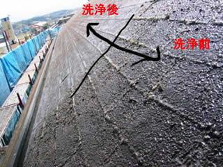 アスファルトシングル屋根の洗浄後に防カビ剤「バリアー」塗装