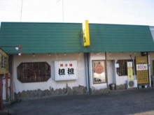 関市 外壁 施工前
