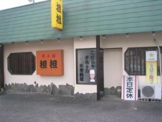 関市 外壁 施工後